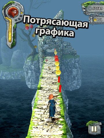 Temple Run: Brave - Disney
