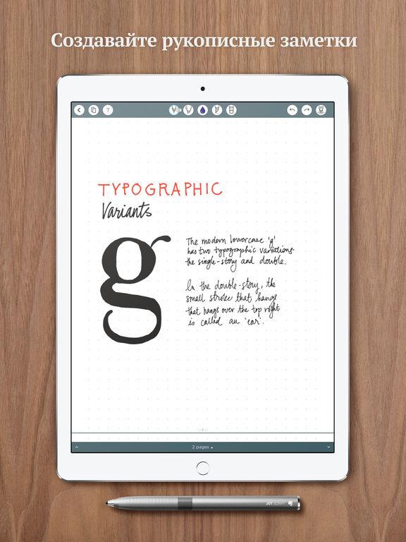best stylus writing app for ipad